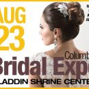 SPOTLIGHT: Columbus Bridal Spectacular