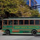 Short North Trolley Co.
